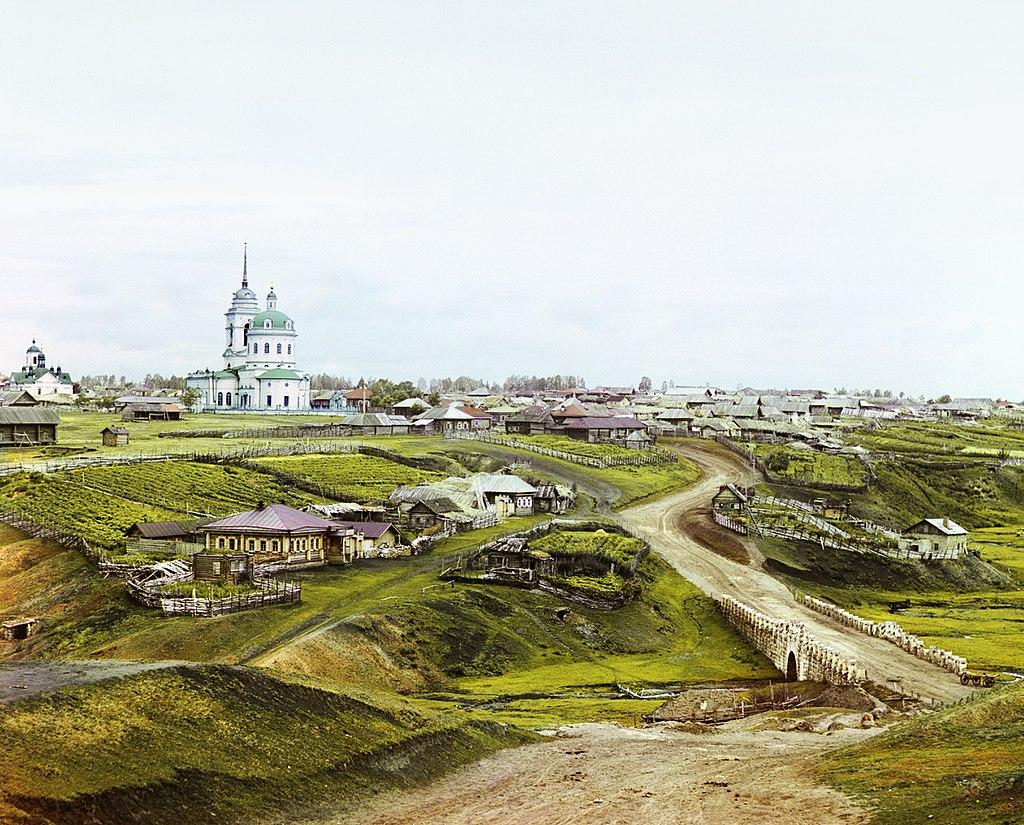 Villaggio Kolchedan sui Monti Urali, 1912