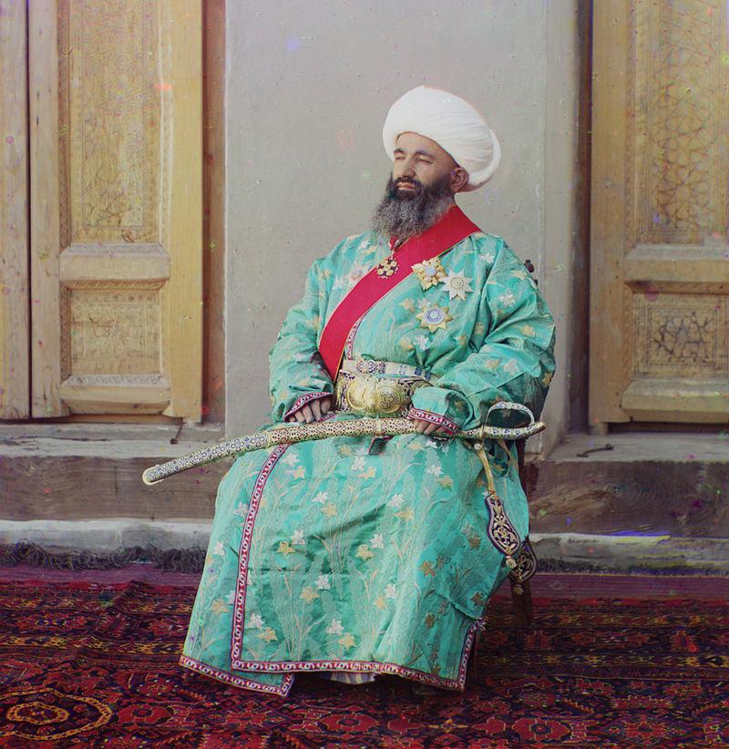 Ministro dell'Interno, Bukhara