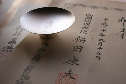 Coppa d'argento per i centenari giapponesi